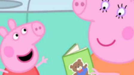 亲子早教 识字122 小猪佩奇学汉字 第二季 粉红猪小妹