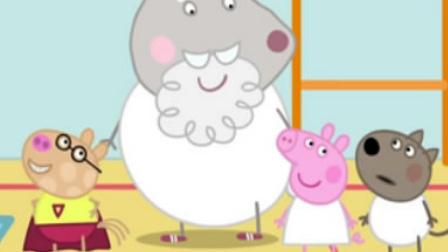 亲子早教 识字130 小猪佩奇学汉字 第二季 粉红猪小妹