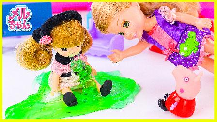 米露宝宝上学故事扮家家;苏菲亚叫唤宝宝去上学啦!小猪佩奇熊出没 #欢乐迪士尼#