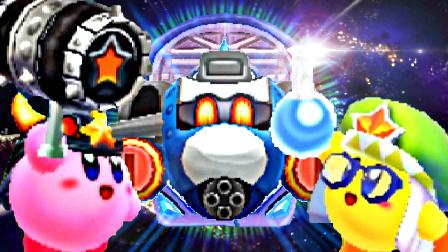 【屌德斯解说】 星之卡比机械星球 全新怪物猎人模式解锁!两个卡比合体!