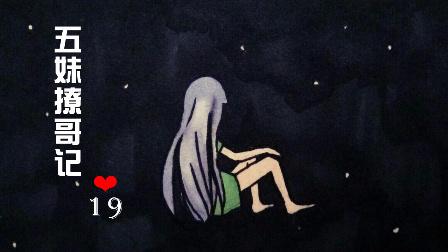 星露谷物语第二季P19——男朋友和小恐龙!