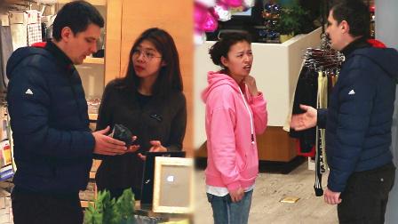 【JokeTV恶搞27】老外竟一天内拒绝了十几个中国姑娘!既尴尬又搞笑!