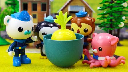海底小纵队玩具视频 第一季:巫婆把小萝卜藏进恐龙蛋里 海底小纵队来救援 06