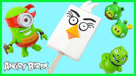 白色愤怒的小鸟冰棒DIY教学;手工制作培乐多彩泥卡通玩具!小猪佩奇小黄人 #欢乐迪士尼#