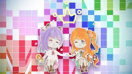 【大橙子五歌】我的世界色盲派队小游戏!