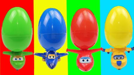 超级飞侠分享彩色汽车奇趣蛋 88