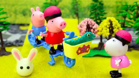 『奇趣箱』小猪佩奇玩具视频:小羊苏西、小猪佩奇、乔治和恐龙先生一起骑自行车