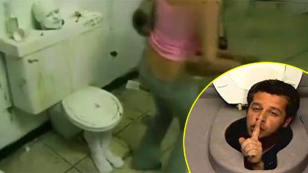 污厘头!厕所里恶搞妹子的那些恶作剧!【厕所新闻60】