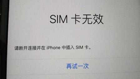 【绅士一分钟】日本为什么不单卖SIM卡或手机?