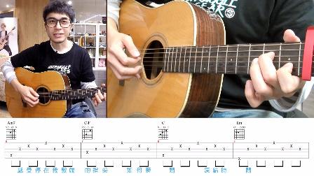 G.E.M.【光年之外】 馬叔叔吉他教室 #301