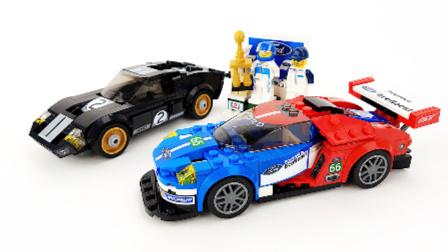 【月光砖厂】LEGO乐高SPEED超级赛车系列75881福特GT和1966福特GT40套装乐高积木速组评测.mp4