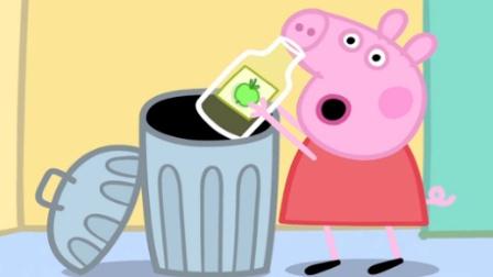 小猪佩奇踩到绿色糖果 粉红猪小妹寻找主人