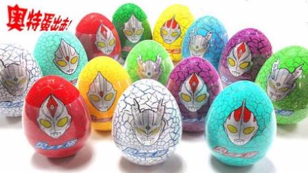 万代奥特曼蛋玩具 变形超人恐龙蛋