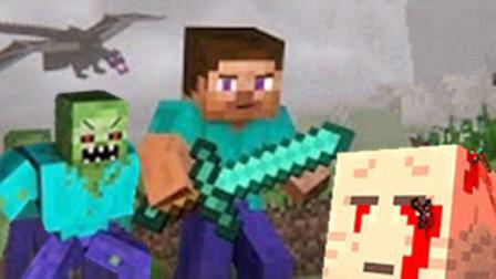 大海解说 我的世界Minecraft 矿石大陆末影屠龙