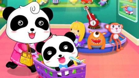 宝宝巴士 熊猫博士  小猪佩奇 小公主苏菲亚   超级飞侠.mp4