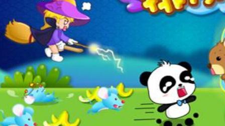 熊猫博士 小镇 宝宝巴士  超级飞侠  小公主苏菲亚