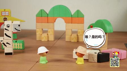 【1001个小剧场】守株待兔不仅不会饿死,还可以开动物园