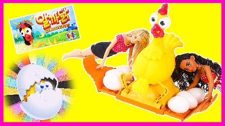 会叫的鸡 玩具拆箱 惊喜蛋 儿童玩具 芭比娃娃 欢乐迪士尼