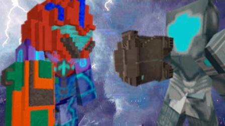 大海解说 我的世界Minecraft 银河战士赏金猎人