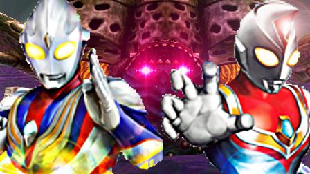 【屌德斯&小熙】 奥特曼格斗进化3 迪迦和戴拿星光合力放大招与一群怪兽大乱斗
