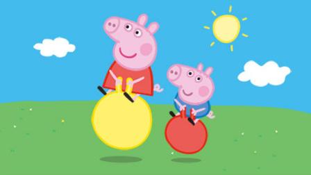 托马斯和他的朋友们 托马斯培西变色轨道套装玩具分享