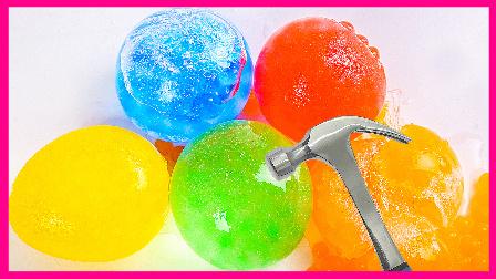 彩虹气球冰冻水舞珠珠 玩具试玩 亲子互动 趣味玩具视频