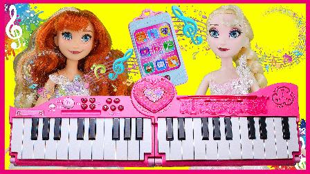 艾莎公主姐妹钢琴礼盒 玩具拆箱 冰雪奇缘 儿童玩具 欢乐迪士尼