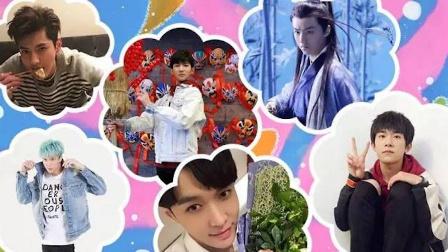教你画吴亦凡、薛之谦、张艺兴、TFBOYS等当红男星的发型!