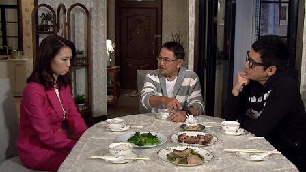 愛.回家之開心速遞 - 第 36 集預告 (TVB)
