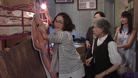 全職沒女 - 第 02 集預告 (TVB)
