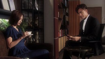 心理追兇Mind Hunter - 第 08 集預告 (TVB)