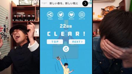 【绅士一分钟】挑战感动了全日本宅男的游戏