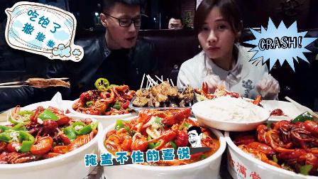 大胃王密子君(小龙虾)除了深夜放毒,我还会放深夜鸡汤,让我们一起干了这碗汤,吃播吃货美食!