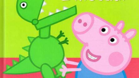 亲子早教 识字157 小猪佩奇学汉字 第二季 粉红猪小妹