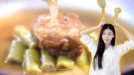 【碧池有点饿】  土茯苓排骨汤