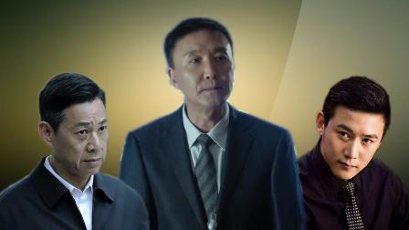 一风之音 2017:人民的名义郑州版 45