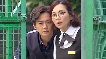 全職沒女 - 第 06 集預告 (TVB)