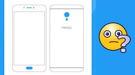 【科技微讯】魅族新手机即将发布!可惜不是旗舰