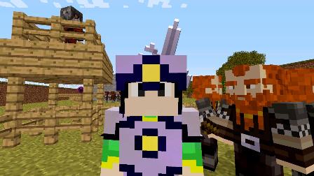 大海解说 我的世界Minecraft 乱世三国攻城战