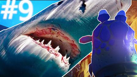 【XY小源】海底大猎杀 第9期 这么大的皮皮虾多少钱
