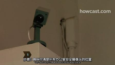 如何保护自己的隐私不被发现_视频听译_特兰斯科_运城翻译