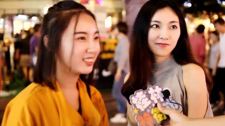 桂林神街访 2017:30岁的女生很老了吗 11