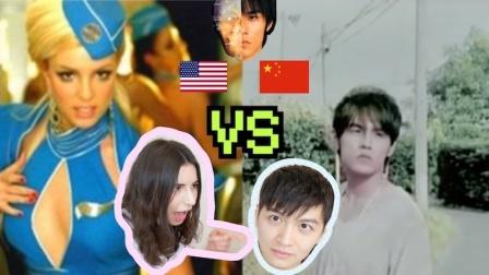 中国和美国90后孩子单曲循环的歌单对比·第二弹!
