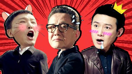 天津妞:达康书记的GDP我们来守护