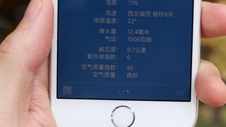 【科技微讯】iPhone五个小技巧:太小,你可能不知道