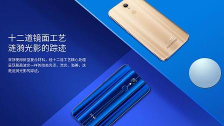 骁龙835夏普AQUOS R发布/裸眼3D ivvi K5正式发布