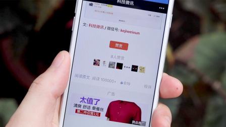 【科技微讯】苹果二次反对,iOS版微信这功能,被彻底关闭!