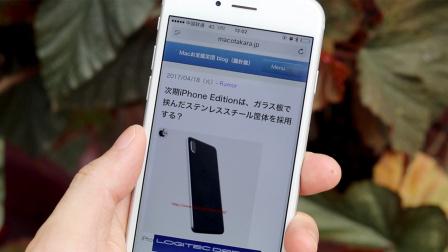 【科技微讯】外媒:下一代 iPhone,又要变厚