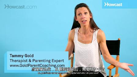 新生儿必需品有哪些_婴儿护理_视频听译_特兰斯科