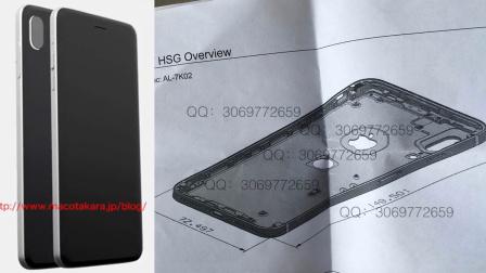 【科技微讯】iPhone 8再爆料:指纹后置!图纸都有了